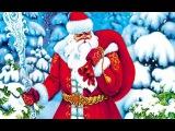 ♫ Ded Moroz. Дед Мороз песня   Новогодние песни для детей (с субтитрами)