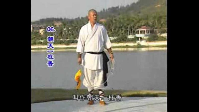 少林绳镖 Шэнбяо - Дротик на верёвке (Обучение)
