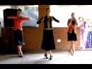 Восточные танцы видео еврейский Хава Нагила