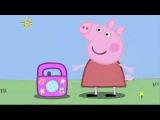 peppa pig listens to grown up music Anaconda