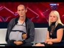 Банда женщин убийц 15 лет терроризировала Ростовскую область