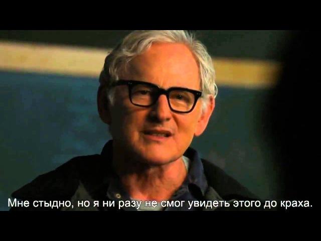 Фрагмент монолога о России из сериала Легенды завтрашнего дня (фрагмент из вып ...