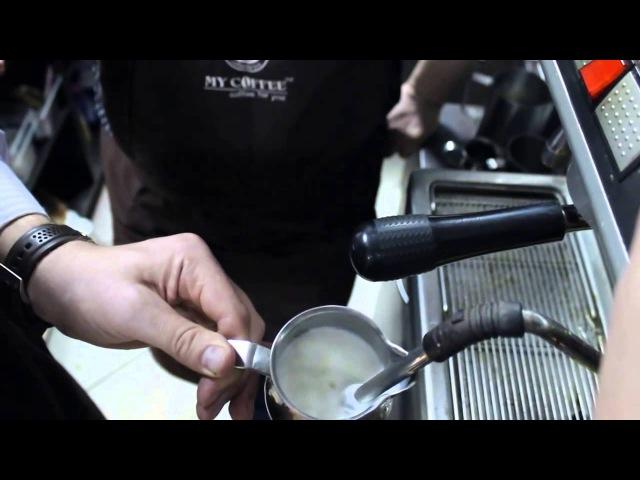 Взбивание молока Серия тренингов бариста от сети кофеен MY COFFEE