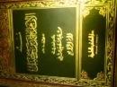 Новая книга вахабитов изданная в Египте