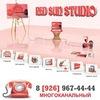 Дизайн-студия Red Sun Studio