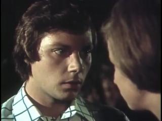 Прошлогодняя кадриль (1978) фильм смотреть онлайн