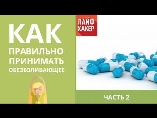 сильное лекарство от паразитов в организме