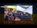 Шахтёры обещают ПОВЕСИТЬ Порошенко. Киев