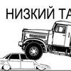 Подслушано у автомобилистов #Покров#