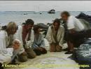 Джек Холборн Jack Holborn 1982 Епизод 7