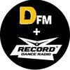 Радио Ди ФМ онлайн +Плейлист DFM +Рекорд +Фанаты