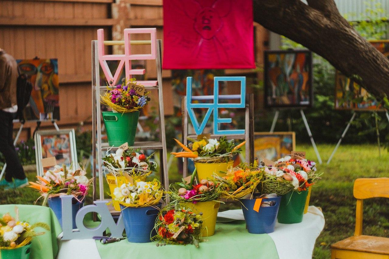 «Большой пикник»: счастье - это просто! 2