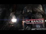 Killing Floor 2 - трейлер обновления Incinerate N Detonate