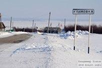 20 февраля 2016 - Самарская область: Село Климовка зимой