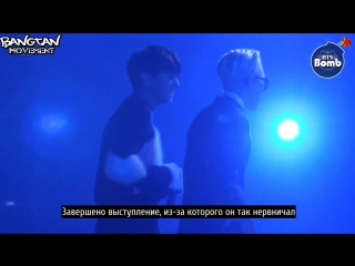 [RUS SUB][BANGTAN BOMB] Jung Kook collaboration stage with Zion.T