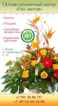 Заказ цветов 24 часа, букет учителю на выпускной своими руками