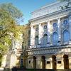 РГПУ им. А.И. Герцена / Herzen University