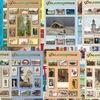 """Журнал """"Филокартия"""": почтовые открытки"""