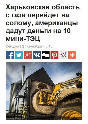 """""""Почти Европа"""", - киевские водители в заторе уступают дорогу машине скорой помощи - Цензор.НЕТ 7982"""