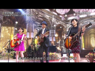 Tanimura Shinji×Yamamoto Sayaka(NMB48)×Ohara Sakurako - Fuyu no Inazumi (FNS Winter Music Festival от 2 декабря 2015)
