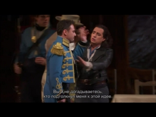 Metropolitan Opera - Gaetano Donizetti L'elisir d'amore (Нью-Йорк, ) - Акт II