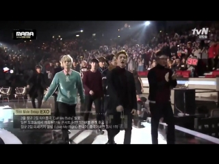 151202 2015 MAMA EXO Best Male Group award