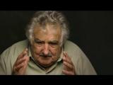 Интервью с Хосе Мухика (президентом Уругвая)