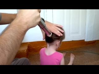 Как с помощью пылесоса сделать прическу