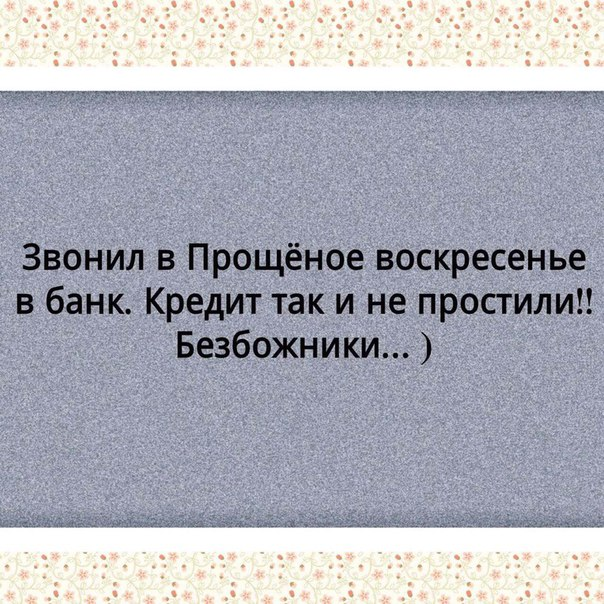 Задержанный на Луганщине украинец пытался провезти в Россию три старинные иконы - Цензор.НЕТ 869