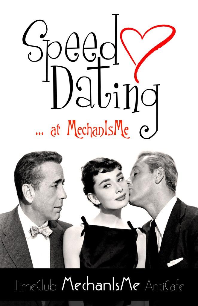 Афиша Ижевск Speed - Dating в Тайм-Клубе MechanIsMe