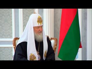 Патриарх Кирилл особенно хотел посетить Беларусь в год 70-летия Победы