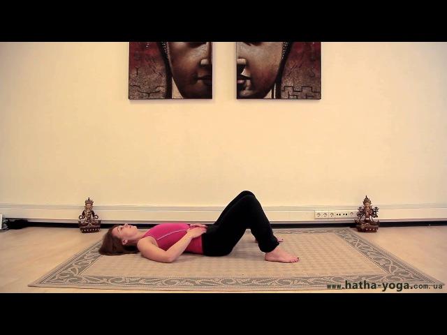 Йога упражнения для диафрагмы. 2 эффективных упражнения для расслабления диафрагмы. Yogalife