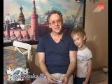 Интерны новы Вадим Демчог биография сфинкса