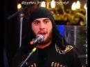 ჯგუფი ბანი - კავკასიური ბალადა [EXCLUSIVE] 'Band' Jgufi Bani - Kavkasiuri Balada HD 1080p