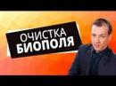 Николай Пейчев Очистка биополя от духов сущностей негативных энергий Академ
