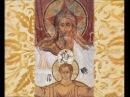 Праздник Святой Троицы. Пятидесятница