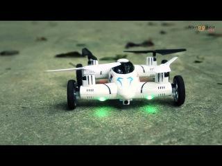 X25 RC Flying Car - From Banggood.com