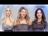 С новым годом, канал Музыка Первого! ВИА ГРА