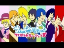 PARODY English Subs Uta no Prince Sama Maji Love Revolutions 『マジLOVEレボリューションズ』をwwwウザさMAXで歌っ 12390