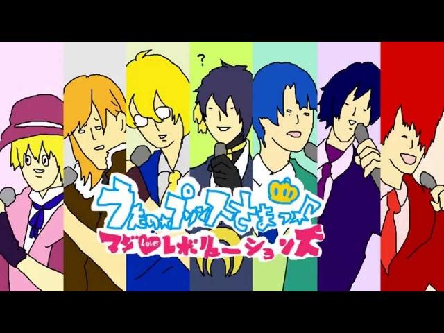 【PARODY】(English Subs) Uta no Prince-Sama Maji Love Revolutions 『マジLOVEレボリューションズ』をwwwウザさMAXで歌っ12390