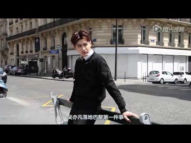 [HD]150718 Tecent Fashion interview Wu Yifan/Kris Wu in paris fashion week 1080P