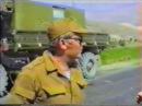 Армия СССР, Афганистан 1988г. Afganistan
