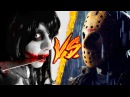 JEFF THE KILLER VS. JASON VOORHEES ║ COMBATES MORTALES DE RAP ║ JAY-F