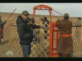 Шнур вокруг света. Монголия.