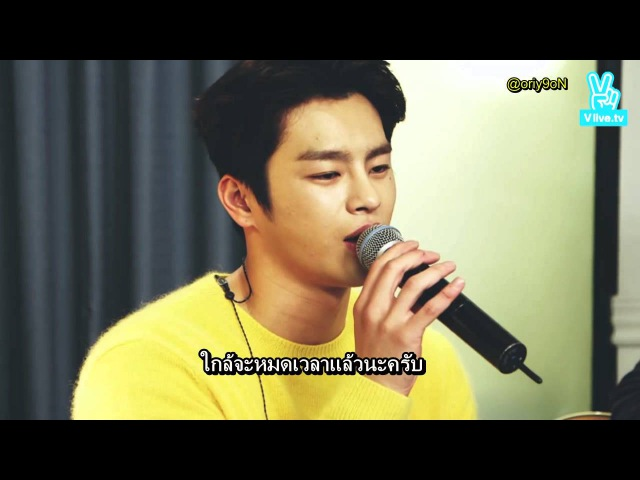 [Thai Sub] - [Vehind] Seo In Guk's Real live, 'Music Talk'