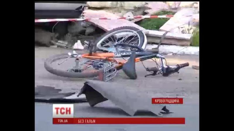 На Кіровоградщині іномарка вилетіла на узбіччя і збила трьох людей