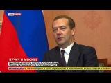 Дмитрий Медведев обсудил с премьером Сербии экономическое сотрудничество