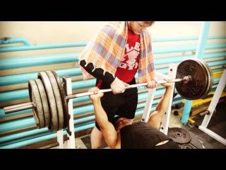 Негативные повторы 200 кг. / Bench press negative reps 441 pounds