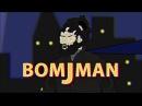 OgoMK - BOMJMAN (VHS)