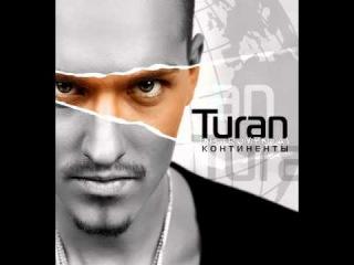 Turan - Континенты (instrumental)